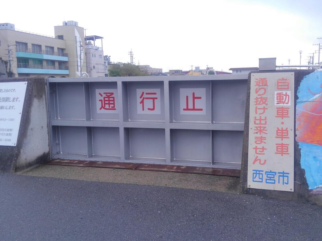 前浜防潮門扉