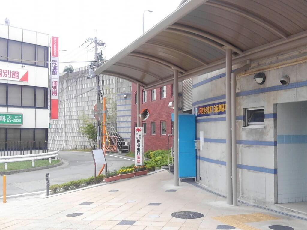 西宮名塩駅