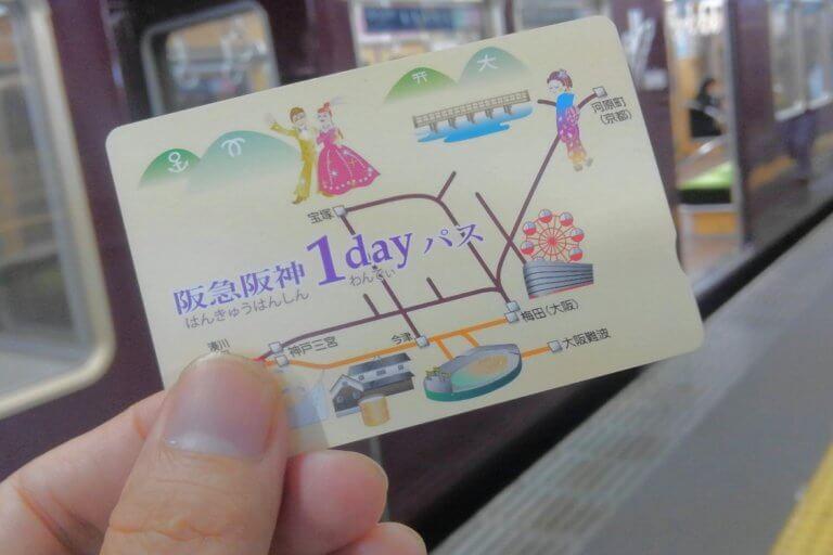 【西宮市】阪急電車が今秋も嵐山まで直通特急を運転!ついでに京都観光の裏ワザ、教えちゃいますw