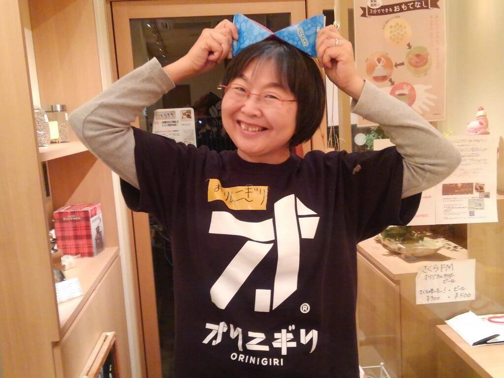 新田恭子さん