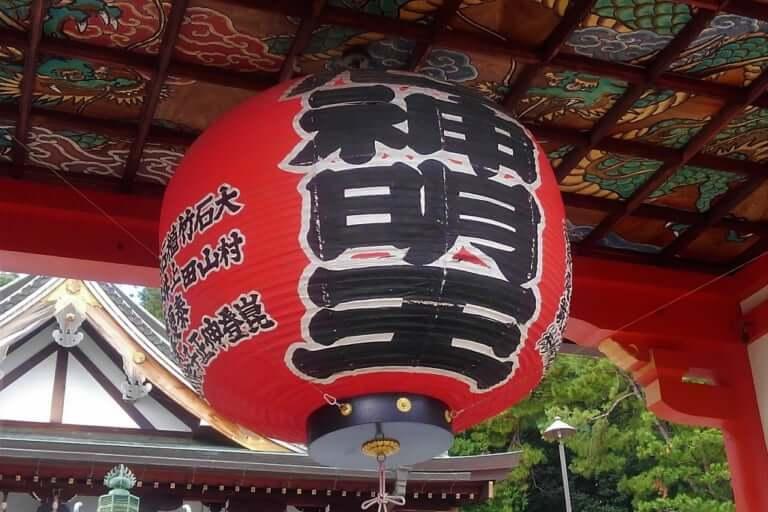 【西宮市】1月18日・19日は、門戸厄神東光寺の厄除大祭。近辺では交通規制が行われます。