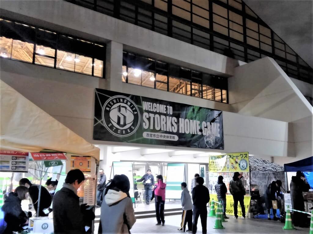 中央体育館入り口
