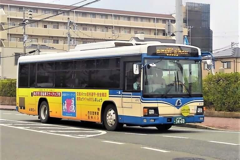 【西宮市】3月23日(土)阪神バスがダイヤ改正!阪神甲子園を経由しない路線が誕生!!一方で休止になる路線も・・・。