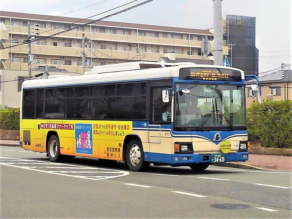 西宮尼崎のバス