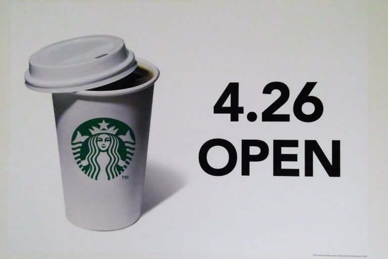 【西宮市】4月26日、阪急西宮ガーデンズにスターバックスがオープン予定!館内はカフェ乱立状態に!?