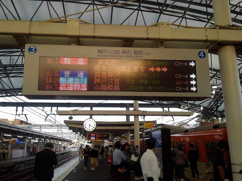 甲子園駅の表示