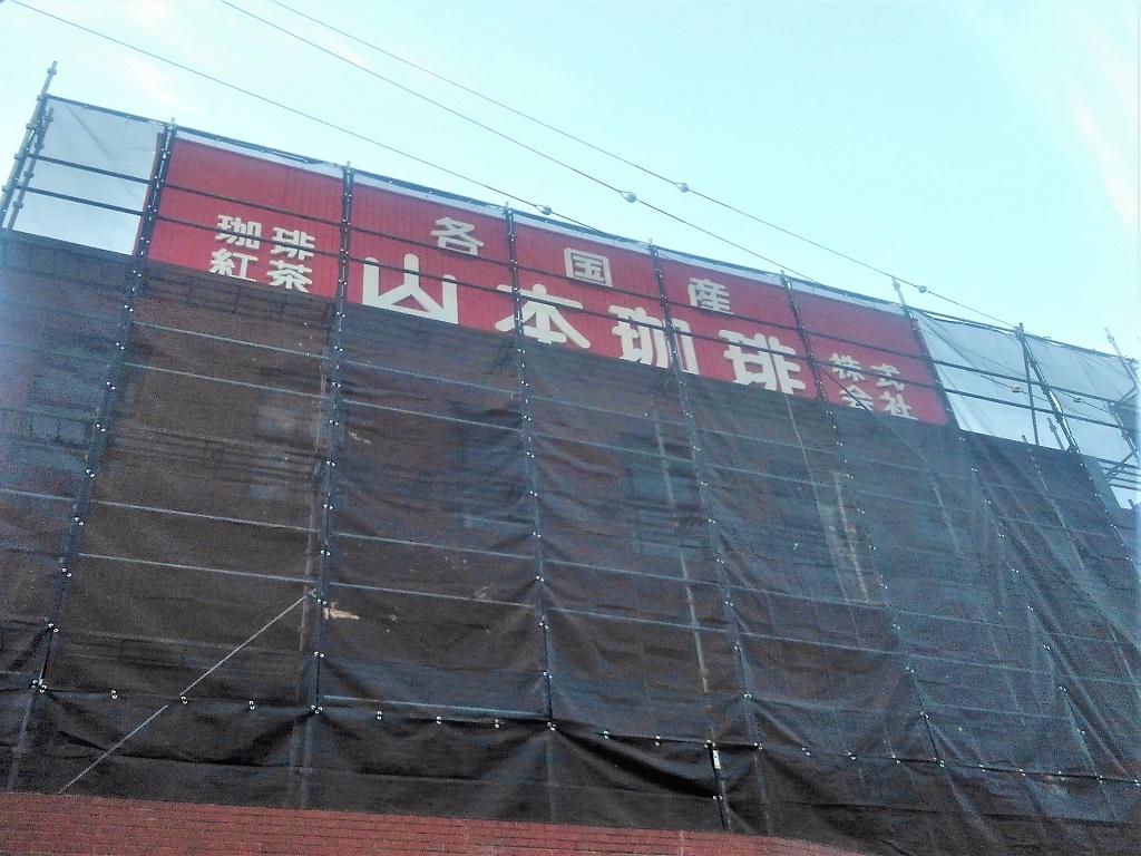 シートで覆われた直後の建物