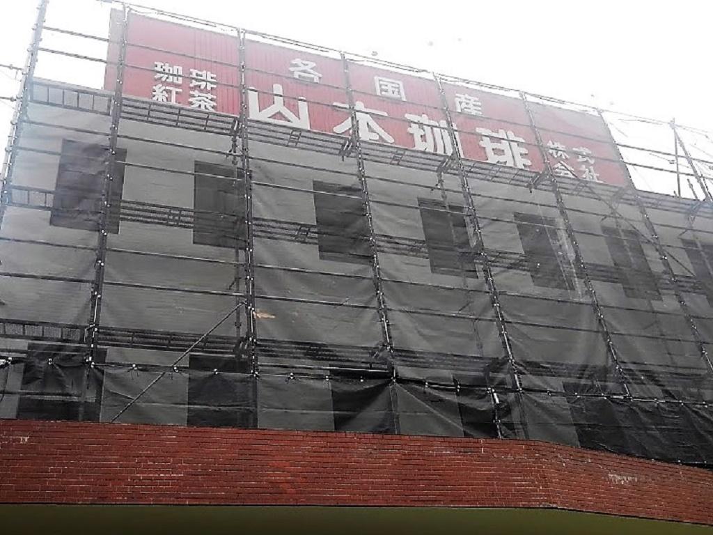 塗り替え後の外壁