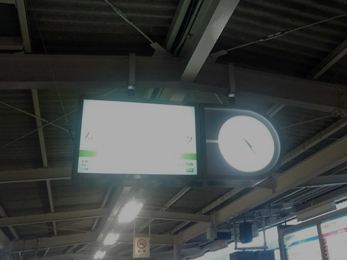 西宮北口駅の時計