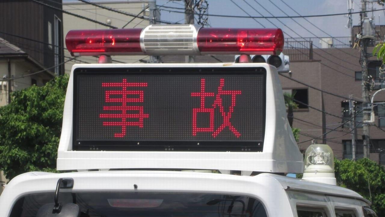 本町交通事故