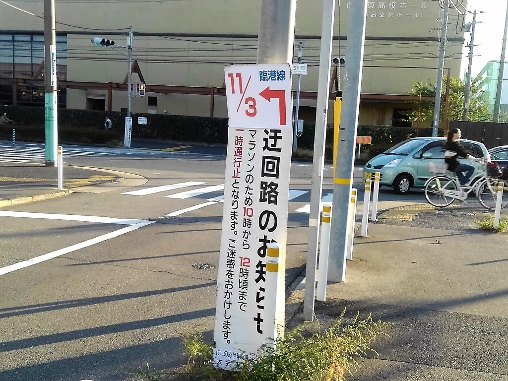 古川町交差点