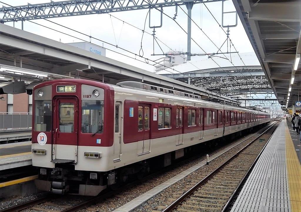 甲子園駅の快速急行