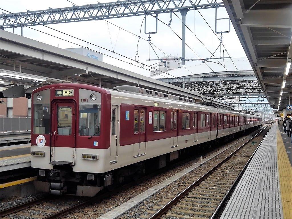 改正 2020 ダイヤ 阪神