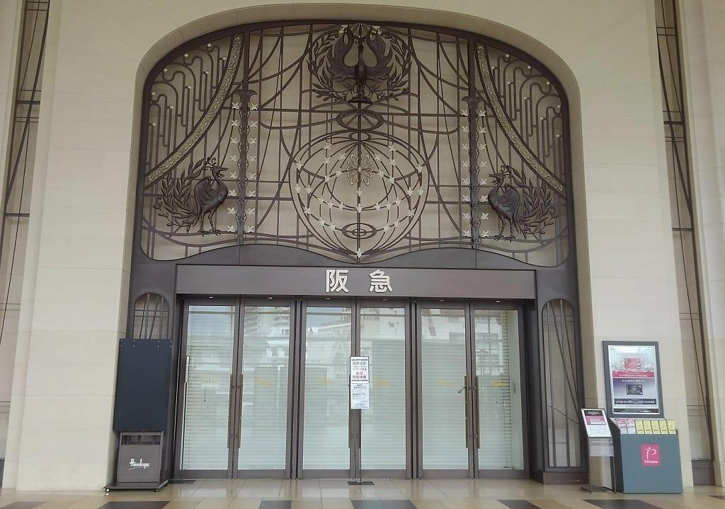 西宮阪急休館①