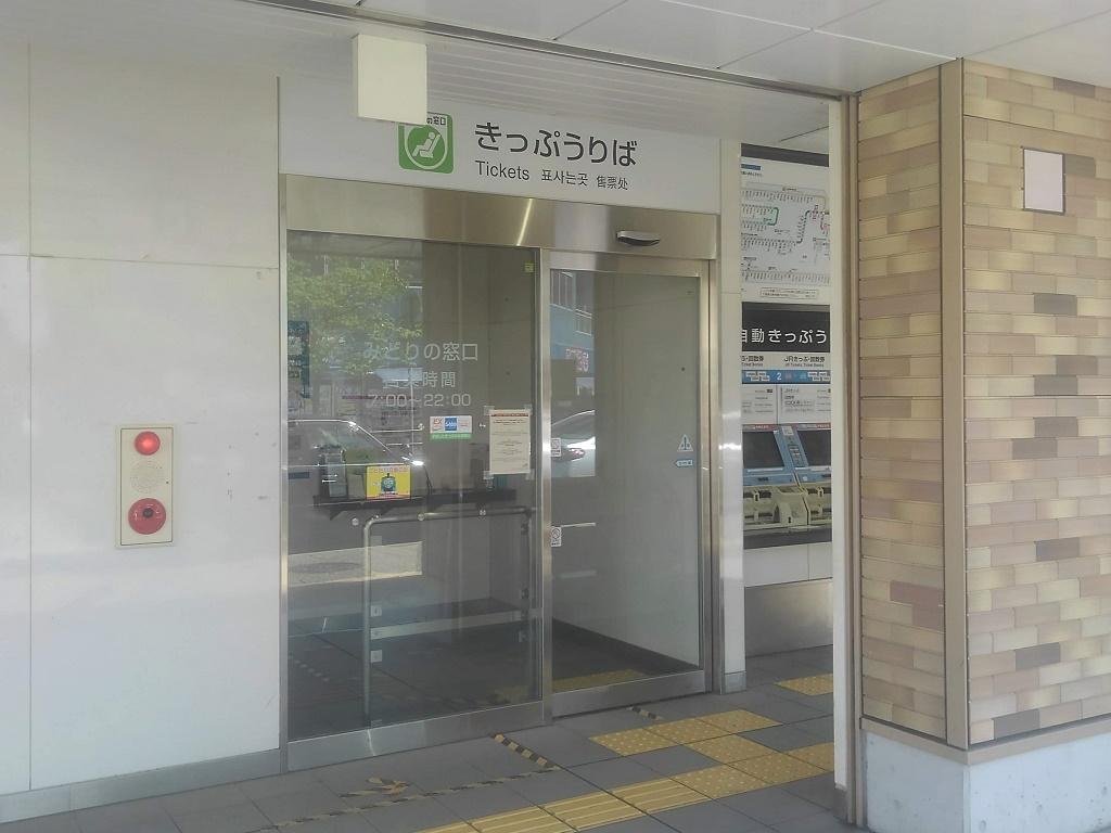 JR甲子園口駅①