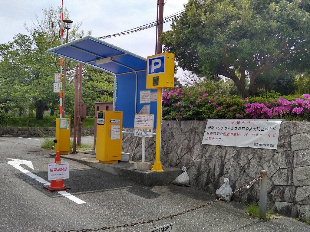 甲子園浜公園駐車場