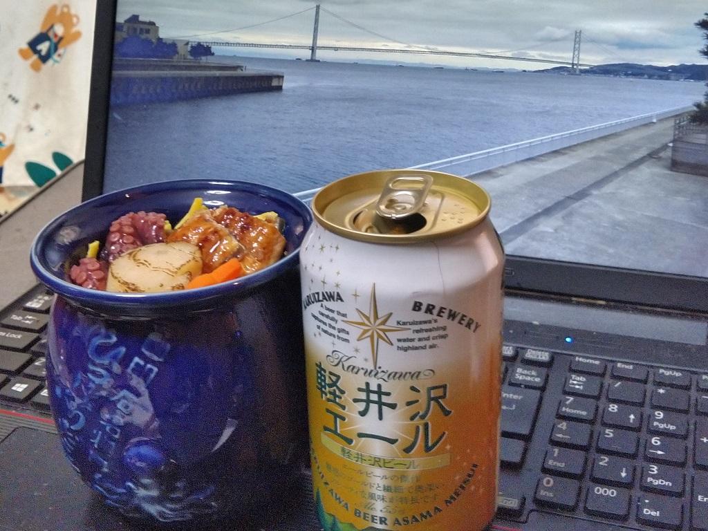 ビールとたこ飯